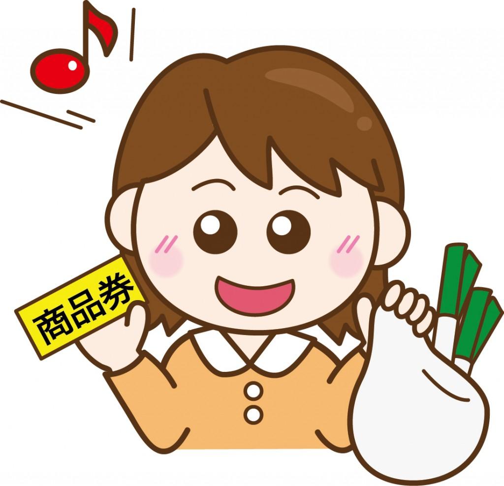 京都市プレミアム商品券を使える店/使えない店をかくにん♪