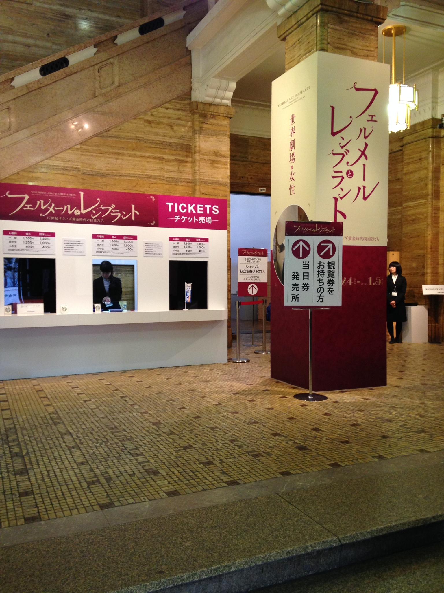 京都市美術館へのアクセス‼京都駅からはバスがオススメ!車は観光シーズンはNG