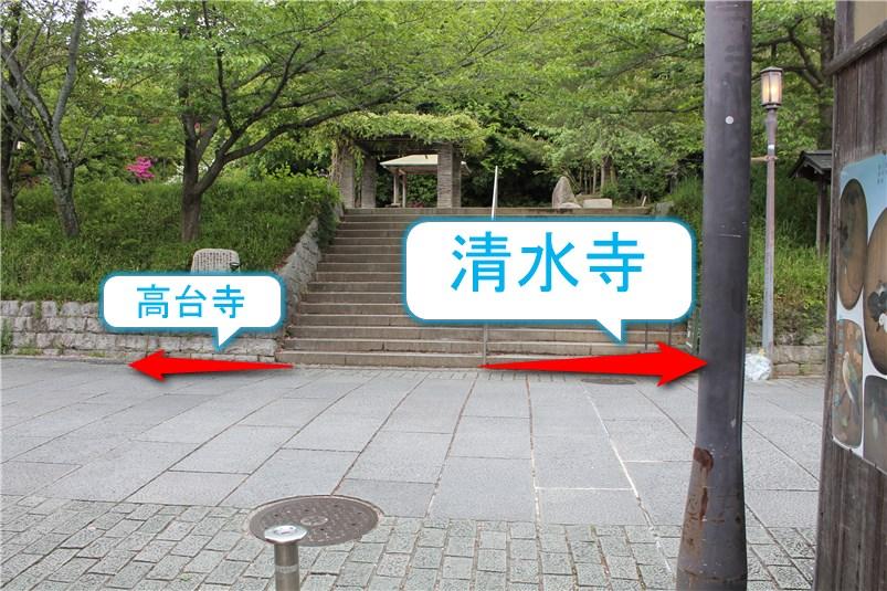 清水寺へのアクセス【バス】で京都駅から行くなら石塀小路を通るべしッ!!