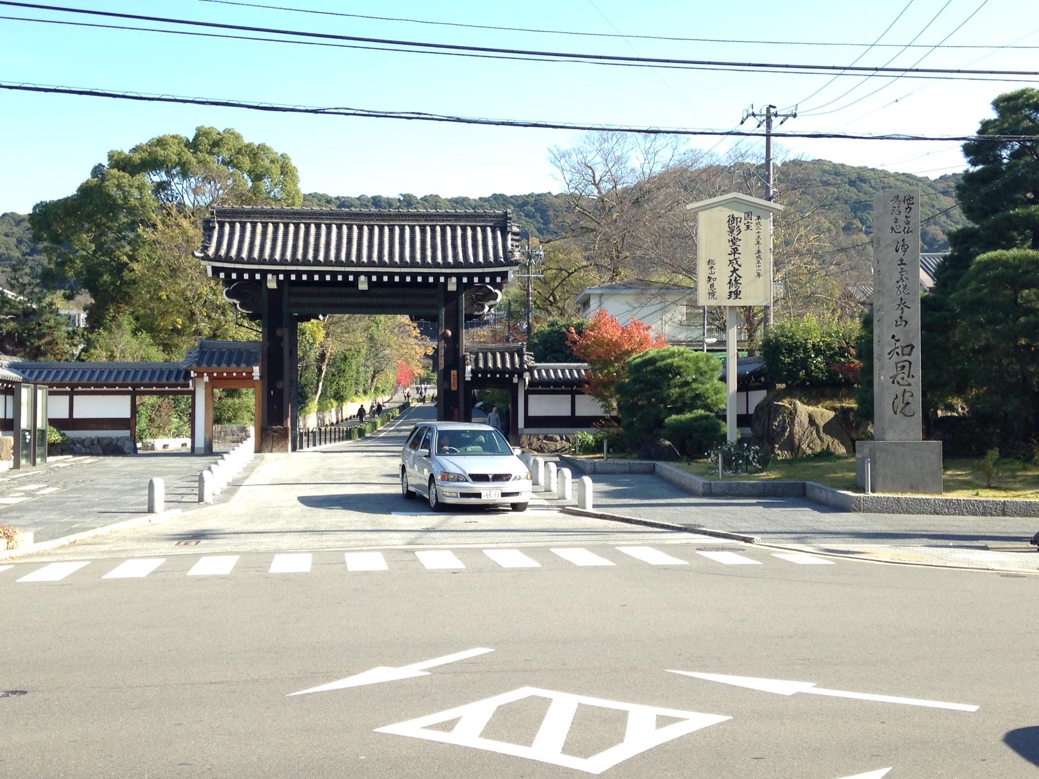 知恩院へのアクセス‼京都駅からはバスか電車!車はオススメできませんっ