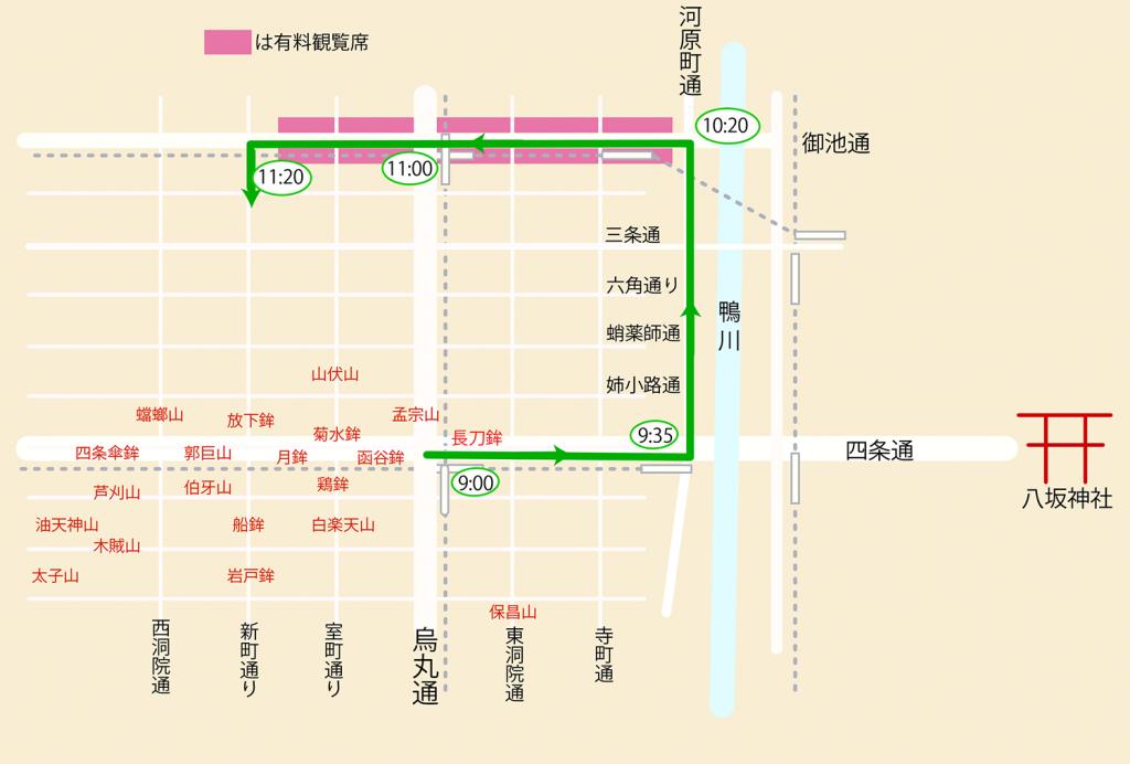 祇園祭の山鉾巡行2017!!コースと時間を確認して楽しもう