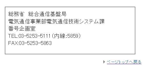 2016-07-08_13h43_51